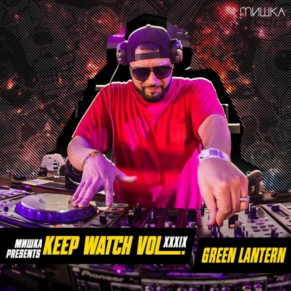 Keep-Watch-Mix-XXXIX-G.Lantern-COVER-REV-copy-1024x1024