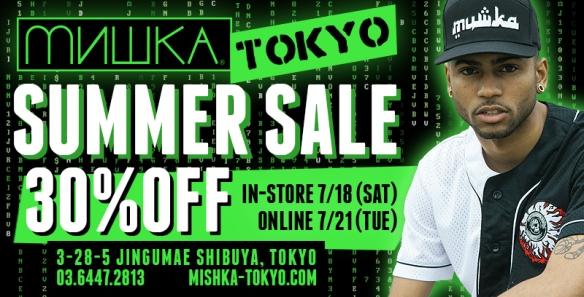 TokyoSM15_Sale-800x408