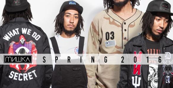main_spring16
