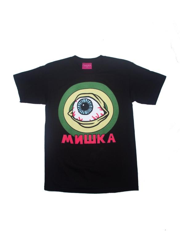 MISHKALOOK6-1