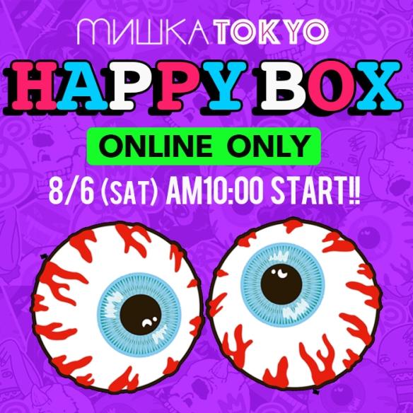 happybox_sm16
